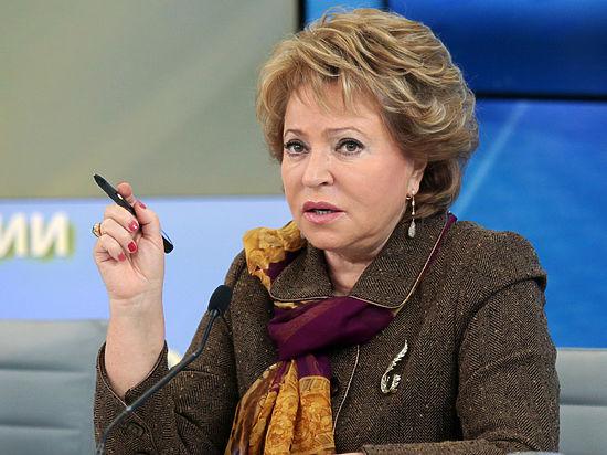 Матвиенко назвала количество городов России, где могут ввести платный въезд