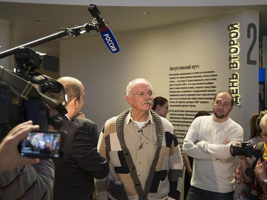 Михалков посетил «Ельцин-центр»