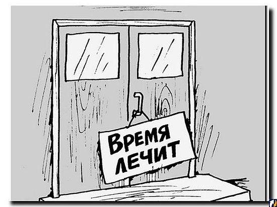 Если верить данным областного минздрава, средняя зарплата врача в Оренбургской области – 37 900 рублей. Сами медработники озвучивают совершенно иные цифры.