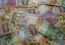 """Полный пакет акций крупнейшей украинской кредитной организации - """"ПриватБанка"""" - перешел в собственность государства за одну гривну"""