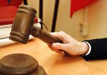 Молочник и отец шестерых детей из Калужской области признан виновным в убийстве 80-летней пенсионерке