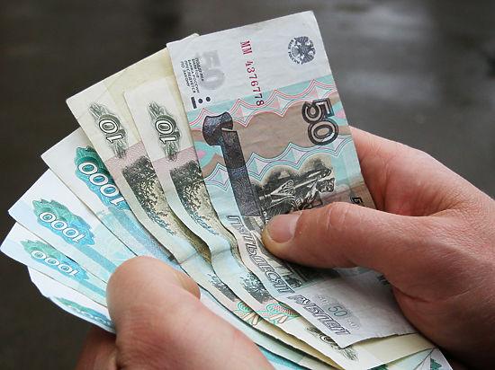 Москвичке, получившей в посылке записку с проклятиями, заплатили компенсацию