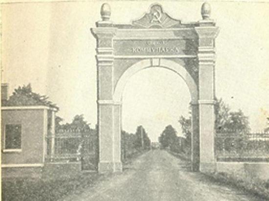 Историческую арку в Коммунарке воссоздадут вместе с яйцами