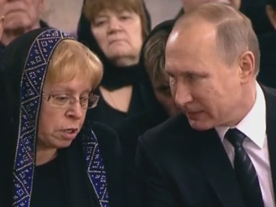 Путин прошептал вдове посла Карлова тайные слова на церемонии прощания