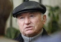 Экс-мэр Москвы Юрий Лужков опроверг слухи о том, что пережил клиническую смерть