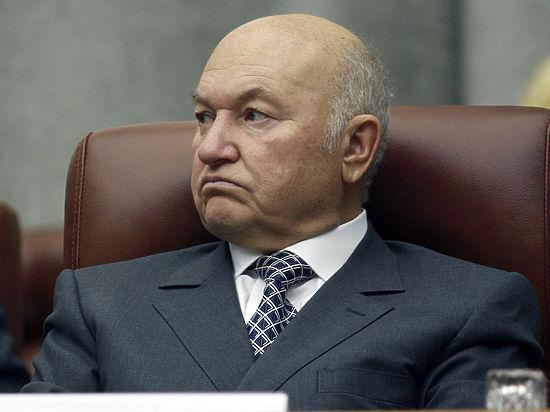 В Москве госпитализировали Юрия Лужкова