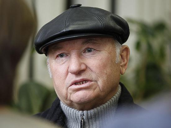 Лужков назвал причины своей госпитализации