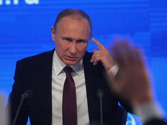 Любовь и ненависть Путина: на пресс-конференции возник конфликт интересов
