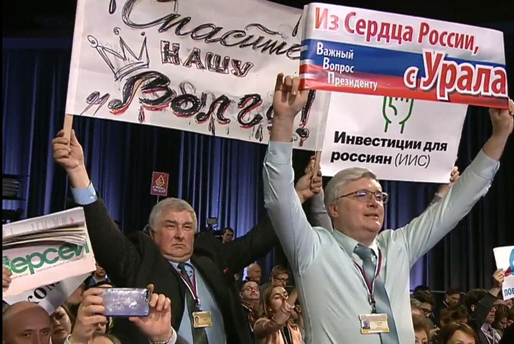 """На пресс-конференцию Путина принесли странные плакаты: """"Куда течет Волга?"""""""