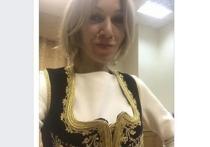 Официальный представитель МИД РФ Мария Захарова похвасталась подписчикам в Facebook подарком министра иностранных дел Сербии Ивицы Дачича