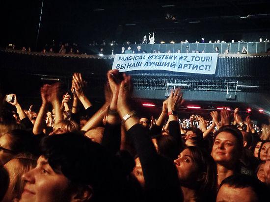 На концерте Земфиры олигархи согнали фанатов с мест