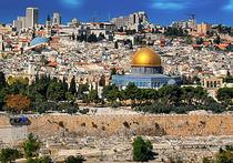 Группа специалистов из Израильского управления древностей обнаружила в Иерусалиме фрагмент чаши из известняка, возраст которой оценивается примерно в 2100 лет