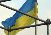 Начнут ли экс-депутаты новую жизнь на Украине?