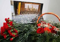 Самолет Ту-154 Минобороны разбился в Черном море: онлайн