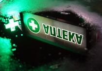 Вице-премьер правительства РФ Александр Хлопонин заявил о планах правительства сделать рецептурными препаратами йод и зеленку, сообщает ТАСС