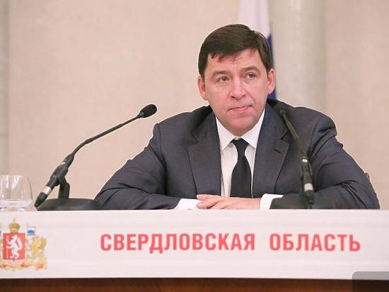Евгений Куйвашев – о том,  что удалось и чего не удалось сделать в уходящем году