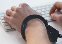 Пресс-служба Министерства культуры сообщила о том, что законопроект, предусматривающий штрафы для пользователей, скачивающих нелегальный контент, уже в скором времени будет вынесен на обсуждение с отраслью