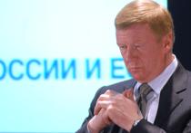 Генеральная прокуратура РФ внесла представление главе госкорпорации «Роснано» Анатолию Чубайсу, говорится в официальном сообщении ведомства