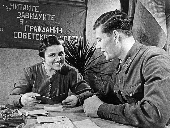 27 декабря российскому паспорту исполнилось 84 года