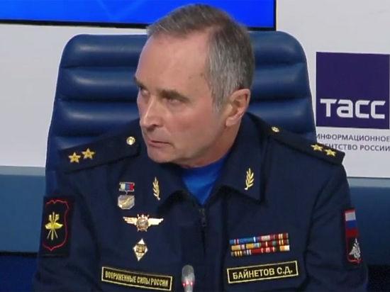 На борту Ту-154 произошла