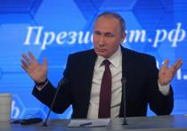 Президент РФ Владимир Путин впервые с 2012 года отклонил одобренный обеими палатами парламента закон