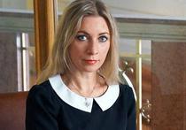Официальный представитель российского МИДа Мария Захарова заявила, что российские власти не собираются закрывать англо-американскую школу при посольстве США в Москве в ответ на санкции, введенные этой страной против России