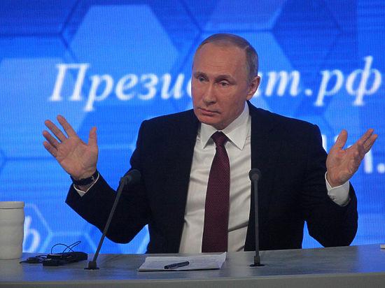 Путин впервые с 2012 года отклонил принятый парламентом закон