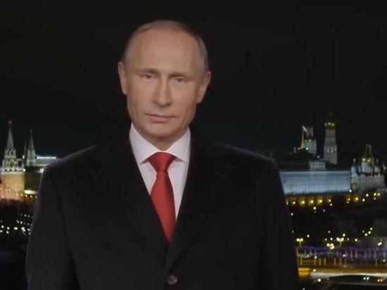 Путин в новогоднем обращении-2017 рассказал, как стать волшебником