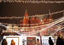 Не все москвичи удачно пережили встречу Нового года...