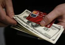 Экономисты дали прогноз для российской валюты на 2017 год