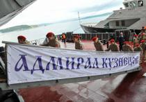 «Адмирал Кузнецов» начал поход в Североморск