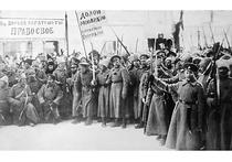 Сюрприз для Ленина: Февральская революция без революционеров
