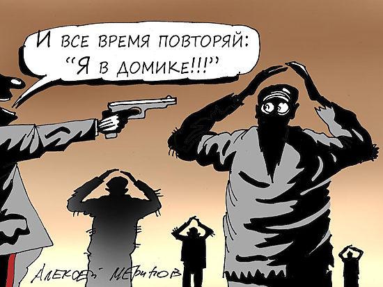 Добро пожаловать в бомжи из-за новой инициативы Минюста