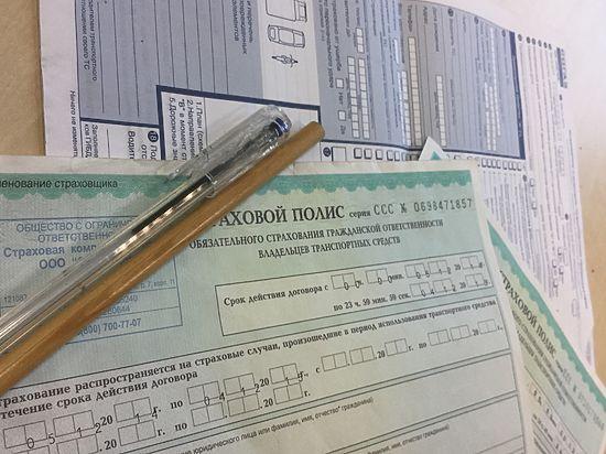В Ульяновск растут продажи полисов ОСАГО через интернет