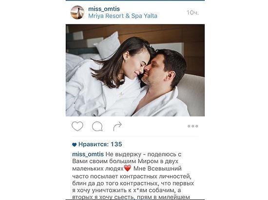 Возлюбленная Игоря Кравченко Тамила Омерова закрыла компрометирующую страничку в соцети