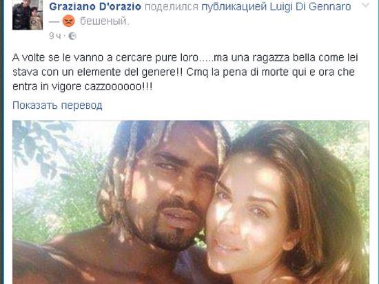 В Италии победительницу конкурса красоты облил кислотой экс-бойфренд