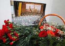 12 января многие СМИ сообщили новость о назревании конфликта между родственниками погибших в авиакатастрофе над Черным морем артистов ансамбля песни и пляски им