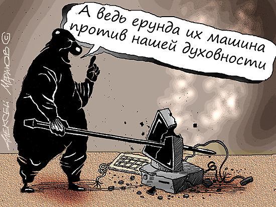 Блеск и нищета «русских хакеров»