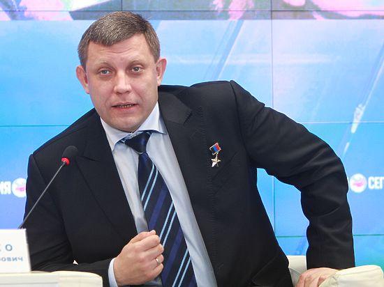 Признание Захарченко в Крыму: «Я убивал врагов с любовью»