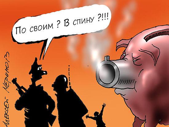 Российских военных обязали вернуть миллионы за службу в «горячей точке»