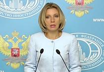 Захарова ответила на замечания о