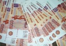 Организации уличили в неисполнении законов по борьбе с отмыванием нелегальных доходов