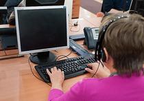 По ком звонят в колл-центр: особенности телефонного обслуживания в банках