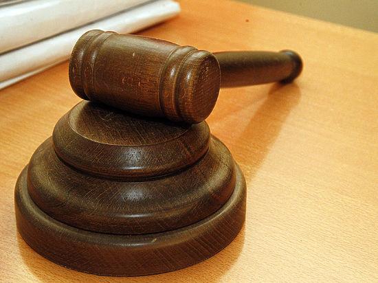 Судья КС посоветовал Минюсту не искать легких путей в деле ЮКОСа