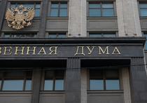 Итак, обновленная Государственная Дума VП созыва заступила на службу законотворчеству