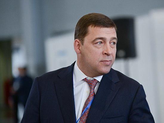 Куйвашев после встречи с Путиным представил предвыборную программу