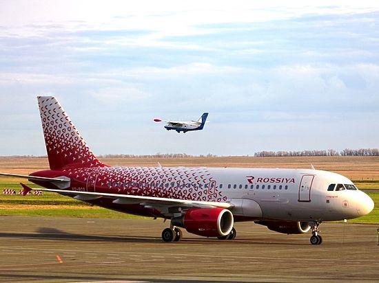 Сократится ли штат Оренбургского филиала авиакомпании