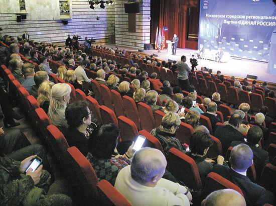 Партия «Единая Россия» рассказала о начале подготовки к столичным муниципальным выборам 2017 года
