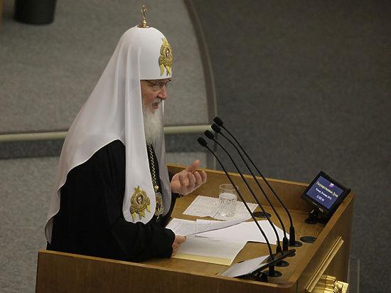 Глава РПЦ написал конспекты сразу нескольких законов