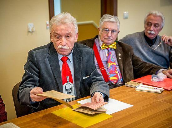 Национальный союз библиофилов провел первое заседание в новом году
